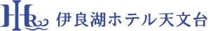 伊良湖ホテル天文台
