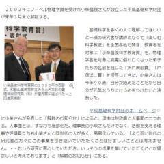 Advisor 豊増 伸治 先生